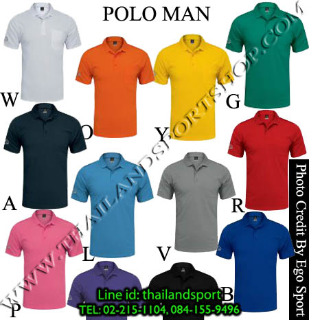 เสื้อ POLO  อีโก้ EGO SPORT รุ่น EG 6135 (...) MAN
