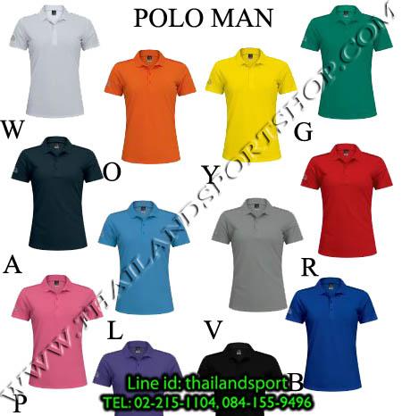 เสื้อ POLO  อีโก้ EGO SPORT รุ่น EG 6136 (...) WOMEN