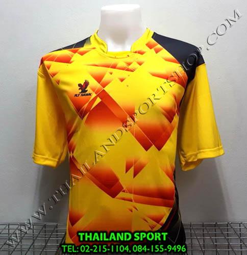 เสื้อกีฬา ฟลาย ฮอค FLY HAWK รุ่น A 918 (สีเหลือง Y)