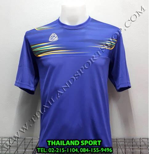 เสื้อกีฬา อีโก้ EGO SPORT รุ่น EG-5112 (สีม่วง V)