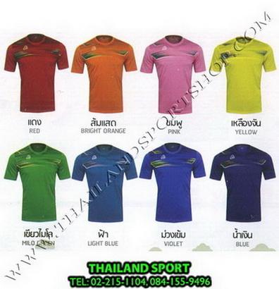 เสื้อกีฬาเด็ก EGO SPORT รุ่น EG 5112 KIDS (สี...) พิมพ์ลาย