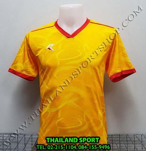เสื้อกีฬา เรียล REAL รุ่น RAX-008 (สีเหลือง/แดง) พิมพ์ลาย