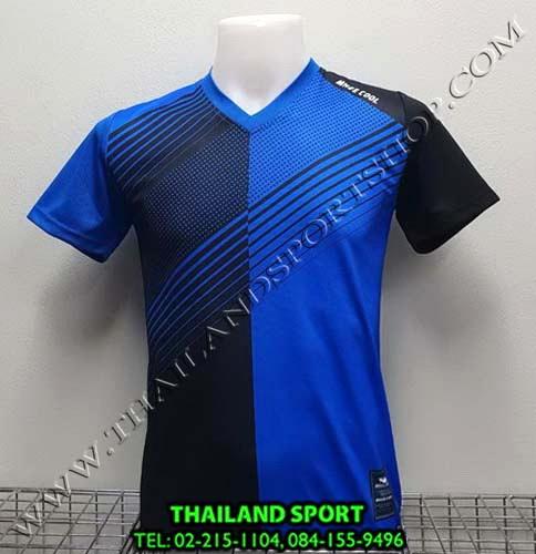 เสื้อกีฬา คอวี พิมพ์ลาย หมี คูล MHEE COOL รุ่น MV2 (สีน้ำเงิน)