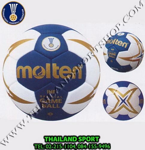 ลูกแฮนด์บอล MOLTEN รุ่น H3X5001 เบอร์ 3 (WB) เบอร์ 3 หนังเย็บ PU