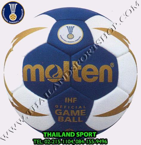 ลูกแฮนด์บอล MOLTEN รุ่น H2X5001 เบอร์ 2 (WB) เบอร์ 2 หนังเย็บ PU