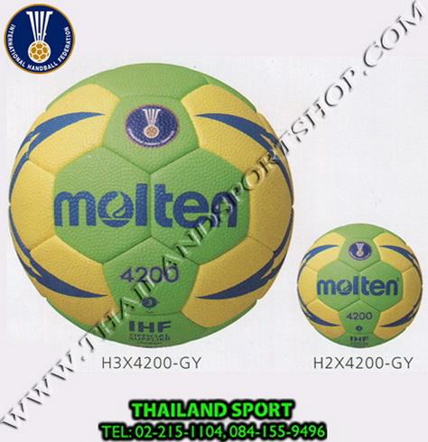 ลูกแฮนด์บอล MOLTEN รุ่น H3X4200-GY เบอร์ 3, H2X4200-GY เบอร์ 2 (GY) เบอร์ 3, 2 หนังเย็บ PU