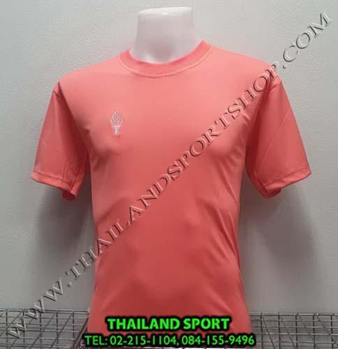 เสื้อกีฬา สปอร์ต เดย์ SPORT DAY รุ่น SA003 (สีโอรส LO )