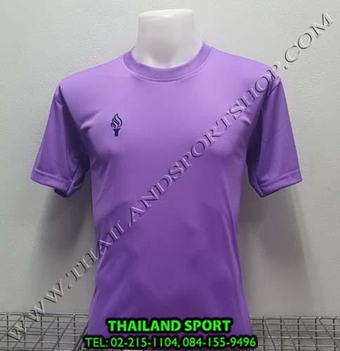 เสื้อกีฬา สปอร์ต เดย์ SPORT DAY รุ่น SA003 (สีม่วง LV )