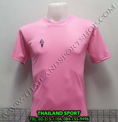 เสื้อกีฬา สปอร์ต เดย์ SPORT DAY รุ่น SA003 (สีชมพู P )