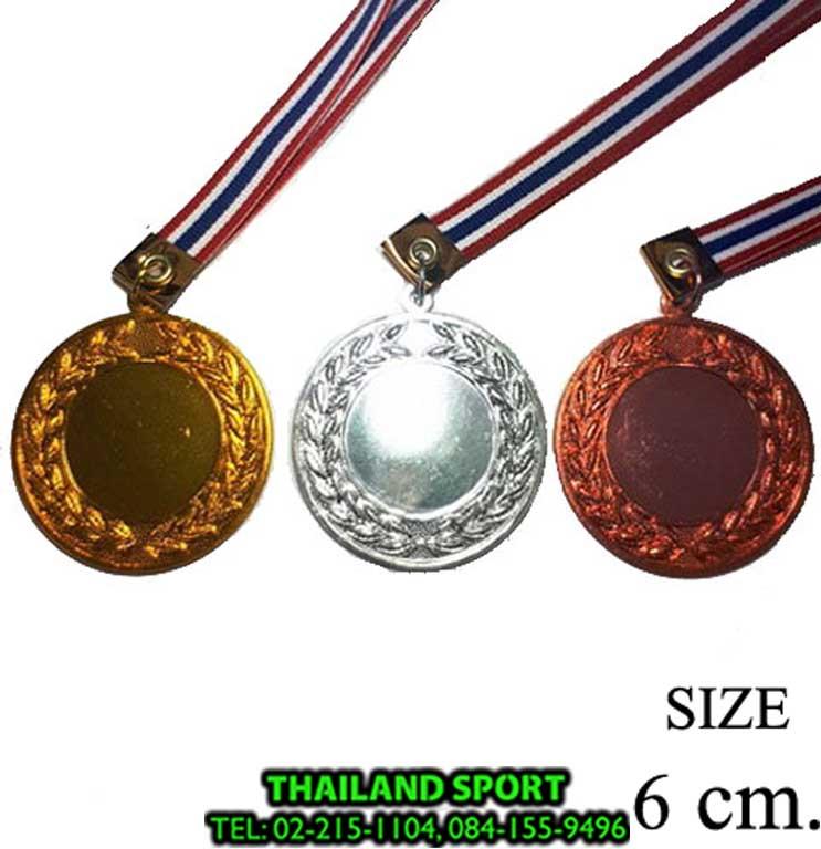 เหรียญรางวัล อลูมิเนียม star1980 พร้อมติดโลโก้ รุ่น 005 (ชนิดบาง ขนาด 6 cm. gd, s, c) n6 net pro ok