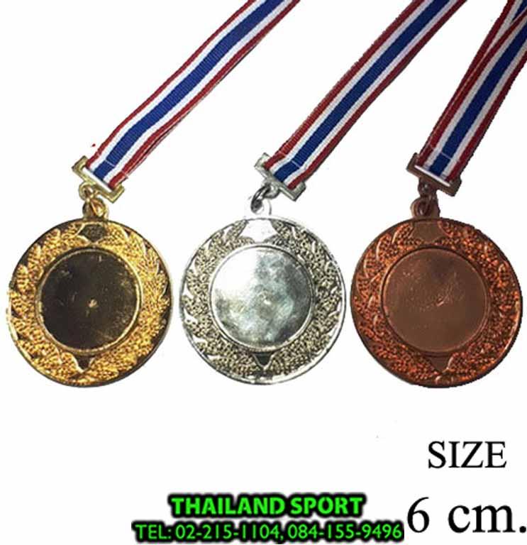 เหรียญรางวัล อลูมิเนียม star1980 พร้อมติดโลโก้ รุ่น 006 (ชนิดหนา ขนาด 6 cm. gd, s, c) n6 net pro