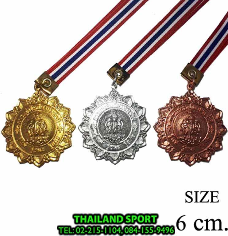 เหรียญรางวัล อลูมิเนียม star1980 รุ่น 004 (เหมาะสำหรับผู้ใหญ่ gd, s, c) n6 net pro ok