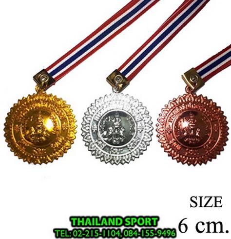 เหรียญรางวัล อลูมิเนียม star1980 รุ่น 003 (เหมาะสำหรับผู้ใหญ่ gd, s, c) n6 net pro ok