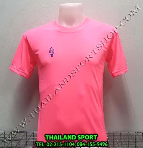 เสื้อกีฬา สปอร์ต เดย์ SPORT DAY รุ่น SA003 (สีบานเย็น P2 )