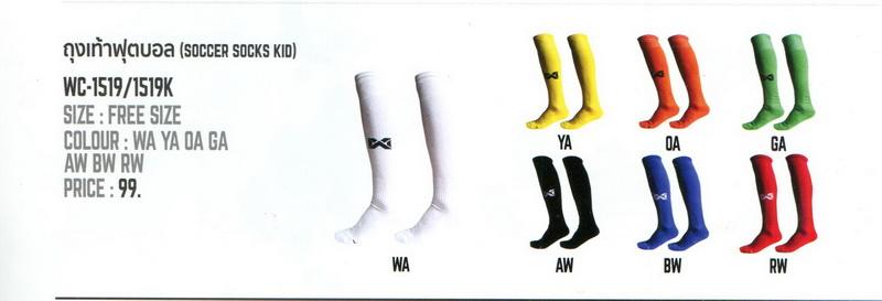 ถุงเท้า WARRIX รุ่น WC-1519