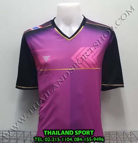 เสื้อกีฬา เวอร์ซูส VERSUS รุ่น VS-002 (สีม่วง PP)