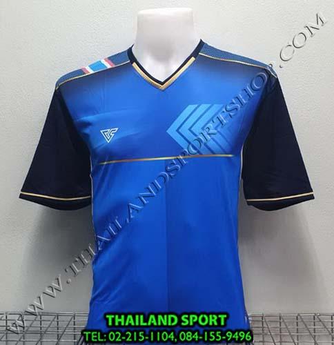 เสื้อกีฬา เวอร์ซูส VERSUS รุ่น VS-002 (สีน้ำเงิน BE)