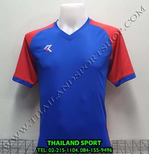 เสื้อกีฬา เรียล REAL รุ่น RAX-010 (สีน้ำเงิน/แดง BR) ตัดต่อ