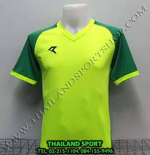 เสื้อกีฬา เรียล REAL รุ่น RAX-010 (สีเขียว/เขียวไมโล) ตัดต่อ
