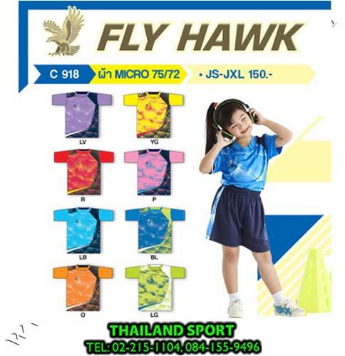 เสื้อกีฬาเด็ก คอกลม ฟลาย ฮอค FLY HAWK รุ่น C 918 (...)
