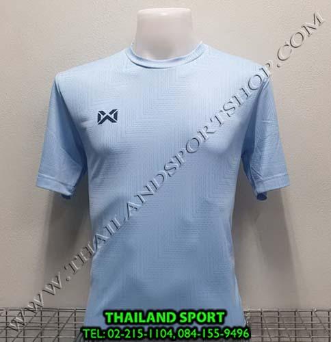 เสื้อกีฬา วอริค warrix รหัส wa 1568 (สีฟ้า ll)