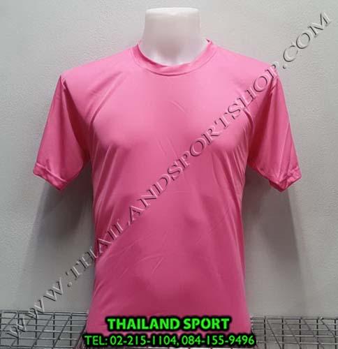 เสื้อกีฬาสี สีล้วน SKY STAR รุ่น 001 (สีชมพู P)