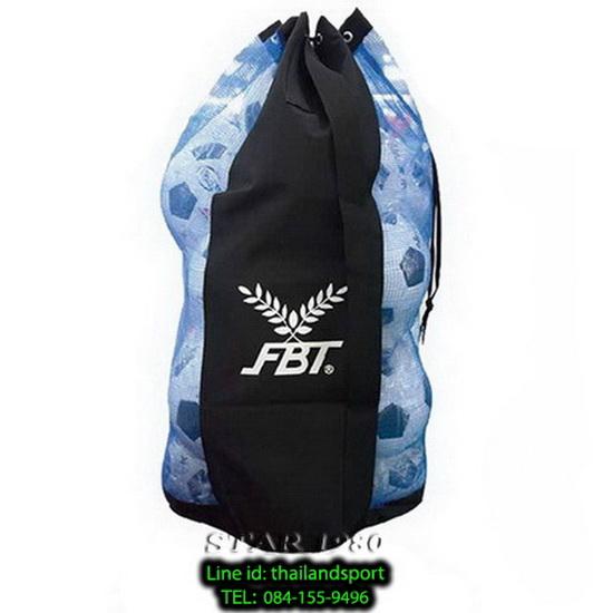 กระเป๋าใส่ ลูกบอล FBT รุ่น 81 3 43 (สีดำ-น้ำเงิน AB) บรรจุ 15 ลูก.