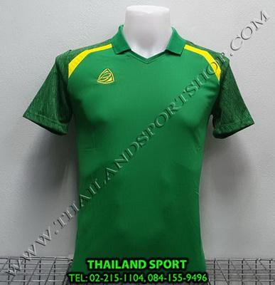 เสื้อกีฬา อีโก้ EGO SPORT รหัส EG 5124 (สีเขียวไมโล) คอปก