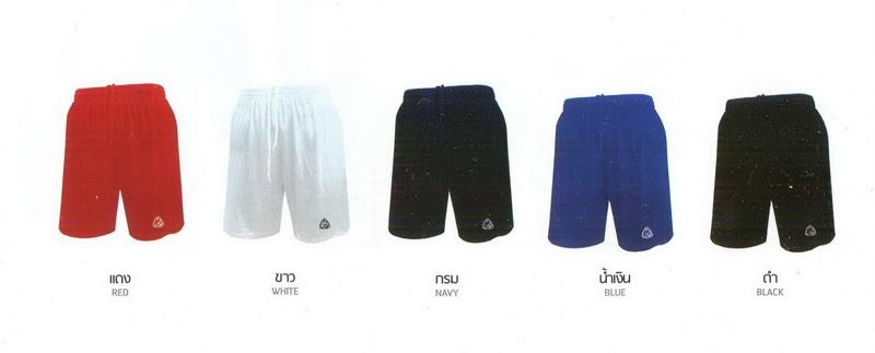 กางเกง อีโก้ สปอร์ต Ego Sport รุ่น EG-900 (สีแดง,สีขาว,สีกรม,สีน้ำเงิน,สีดำ) สีล้วน