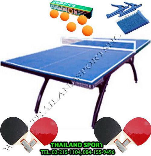 โต๊ะปิงปอง เทเบิลเทนนิส star รุ่น กลางแจ้ง out door (B) pro net ok