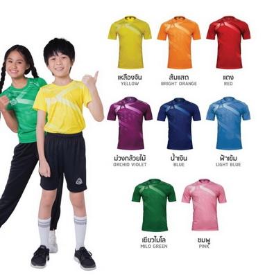 เสื้อกีฬาเด็ก EGO SPORT รุ่น EG 5116 KIDS (สี...)