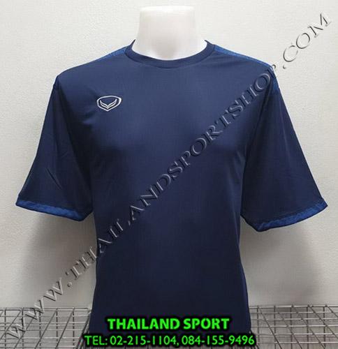 เสื้อกีฬา แกรนด์ สปอร์ต Grand Sport รุ่น 011-472 (สีกรม)