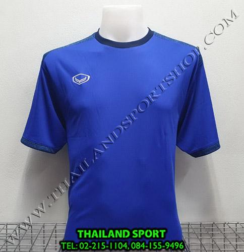 เสื้อกีฬา แกรนด์ สปอร์ต Grand Sport รุ่น 011-472 (สีน้ำเงิน)