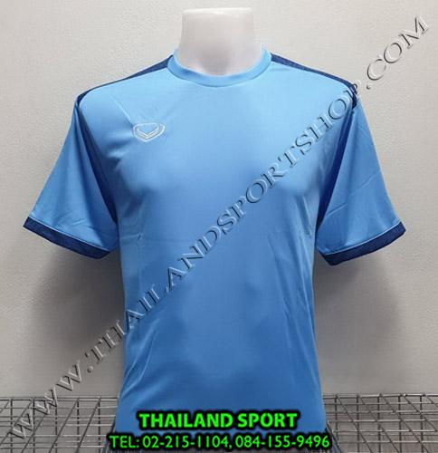 เสื้อกีฬา แกรนด์ สปอร์ต Grand Sport รุ่น 011-472 (สีฟ้า)