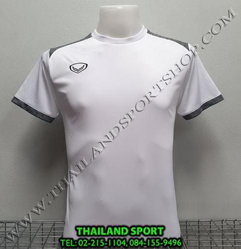 เสื้อกีฬา แกรนด์ สปอร์ต Grand Sport รุ่น 011-472 (สีขาว)