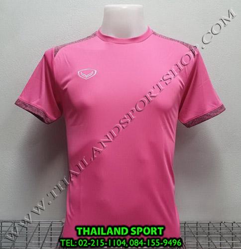 เสื้อกีฬา แกรนด์ สปอร์ต Grand Sport รุ่น 011-472 (สีบานเย็น)