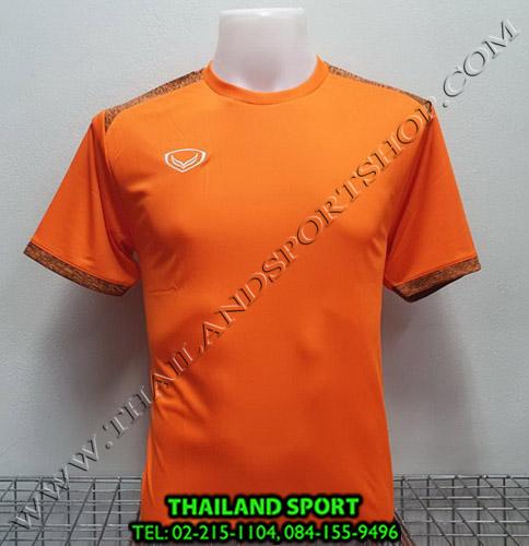 เสื้อกีฬา แกรนด์ สปอร์ต Grand Sport รุ่น 011-472 (สีส้ม)