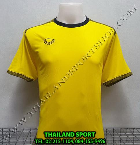 เสื้อกีฬา แกรนด์ สปอร์ต Grand Sport รุ่น 011-472 (สีเหลือง)