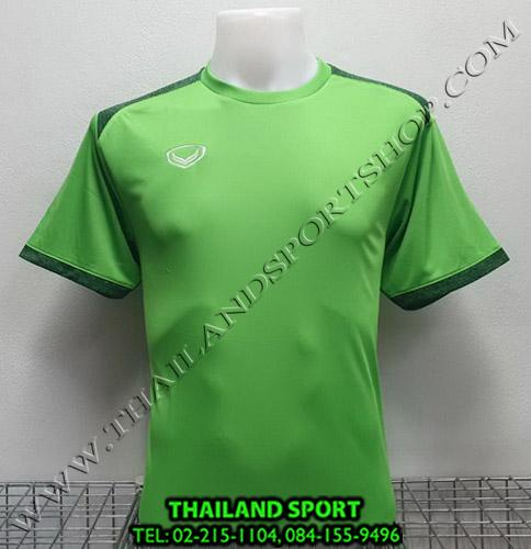 เสื้อกีฬา แกรนด์ สปอร์ต Grand Sport รุ่น 011-472 (สีเขียว)