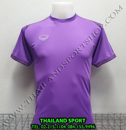 เสื้อกีฬา แกรนด์ สปอร์ต Grand Sport รุ่น 011-472 (สีม่วง)
