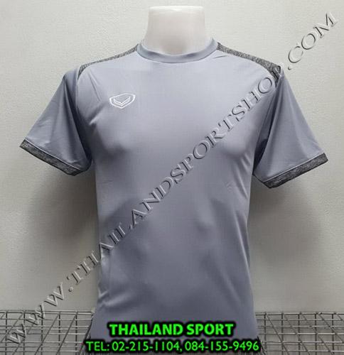 เสื้อกีฬา แกรนด์ สปอร์ต Grand Sport รุ่น 011-472 (สีเทา)