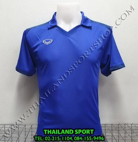 เสื้อกีฬา แกรนด์ สปอร์ต Grand Sport รุ่น 011-474 (สีน้ำเงิน) คอปก