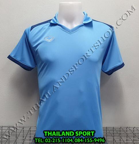 เสื้อกีฬา แกรนด์ สปอร์ต Grand Sport รุ่น 011-474 (สีฟ้า) คอปก