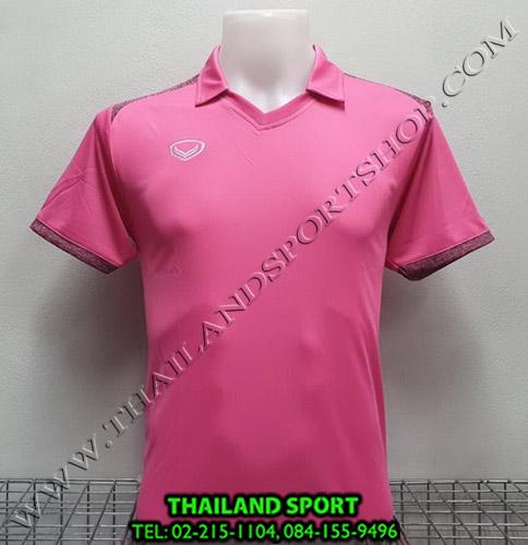 เสื้อกีฬา แกรนด์ สปอร์ต Grand Sport รุ่น 011-474 (สีบานเย็น) คอปก
