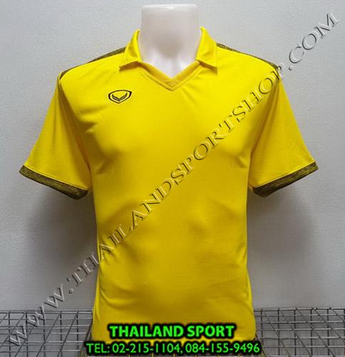 เสื้อกีฬา แกรนด์ สปอร์ต Grand Sport รุ่น 011-474 (สีเหลือง) คอปก