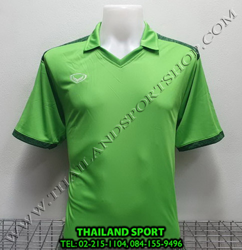 เสื้อกีฬา แกรนด์ สปอร์ต Grand Sport รุ่น 011-474 (สีเขียว) คอปก