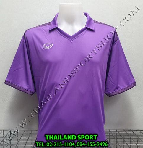เสื้อกีฬา แกรนด์ สปอร์ต Grand Sport รุ่น 011-474 (สีม่วง) คอปก