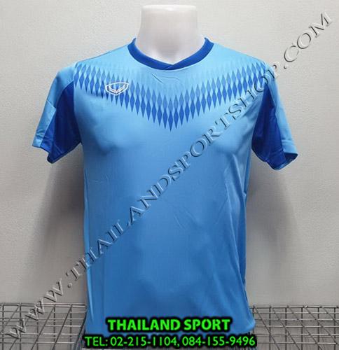 เสื้อกีฬา แกรนด์ สปอร์ต Grand Sport รุ่น 011-476 (สีฟ้า)