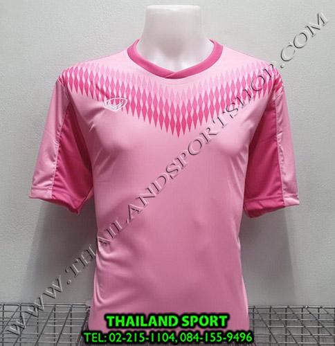 เสื้อกีฬา แกรนด์ สปอร์ต Grand Sport รุ่น 011-476 (สีชมพู)