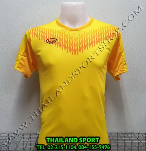 เสื้อกีฬา แกรนด์ สปอร์ต Grand Sport รุ่น 011-476 (สีเหลือง)